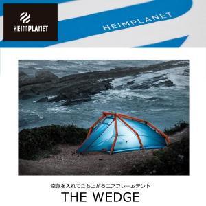 HEIMPLANET/ヘイムプラネット  テント THE WEDGE ザ ウェッジ 2人用レギュラー snb-shop
