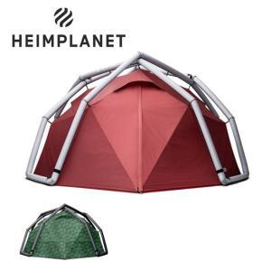 HEIMPLANET ヘイムプラネット BACKDOOR バックドア 【テント/アウトドア/キャンプ】 snb-shop
