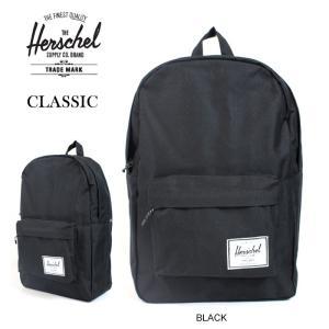 HERSCHEL/ハーシェル バックパック CLASSIC 10001|snb-shop