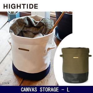 HIGHTIDE ハイタイド 収納バスケット CANVAS STORAGE - L キャンバスストレージ (L) EZ024 【カバン】収納かご キャンバス製 折りたたみ 取手付|snb-shop