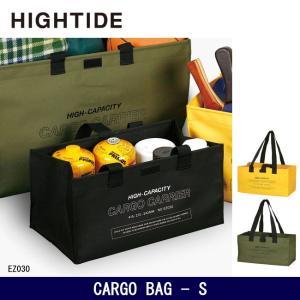 HIGHTIDE ハイタイド 収納バッグ CARGO BAG - S カーゴバッグ (S) EZ030 【カバン】買い物バッグ アウトドア インテリア 子供部屋 おもちゃ収納|snb-shop
