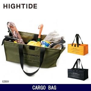 HIGHTIDE ハイタイド 収納バッグ CARGO BAG カーゴバッグ EZ031 【カバン】アウトドア インテリア 子供部屋 おもちゃ収納|snb-shop