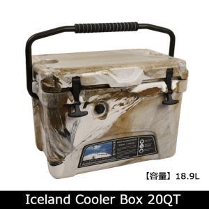 Iceland Cooler Box アイスランド クーラーボックス Iceland Cooler Box 20QT クーラーボックス 【ZAKK】|snb-shop
