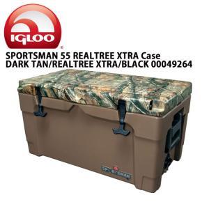 IGLOO イグルー クーラーボックス SPORTSMAN 55 REALTREE XTRA Case DARK TAN/REALTREE XTRA/BLACK 00049264 【FUNI】【FZAK】|snb-shop