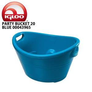 IGLOO イグルー バケツ PARTY BUCKET 20  FIESTA BLUE 00043965 【FUNI】【FZAK】|snb-shop