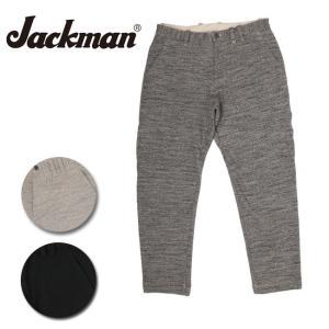 Jackman ジャックマン パンツ SWEAT TROUSERS JM7913 【服】メンズ ズボン スウェット|snb-shop