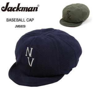 Jackman ジャックマン キャップ BASEBALL CAP JM6809 【帽子】ファッション アウトドア おしゃれ 軽量 柔らか|snb-shop