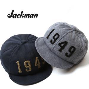 Jackman ジャックマン キャップ BASEBALL CAP JM6810 【帽子】メンズ|snb-shop