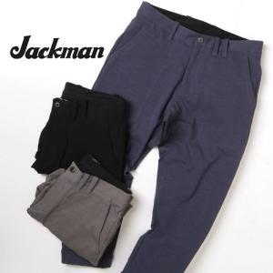 Jackman ジャックマン パンツ STRETCH TRS JM4813 【服】メンズ ズボン 七分|snb-shop