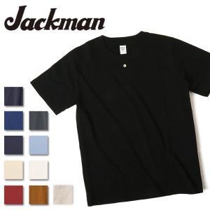 Jackman ジャックマン Tシャツ HENLY NECK  JM5713 【服】【t-cnr】 メンズ カジュアル|snb-shop