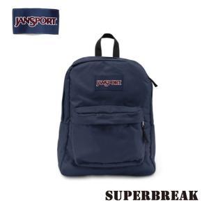 ジャンスポーツ jansport リュック スーパーブレイク SUPERBREAK NAVY T501003 jan15-030|snb-shop