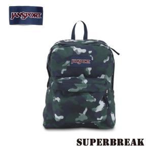 ジャンスポーツ jansport リュック スーパーブレイク SUPERBREAK NAVY STREAKY CAMO T501ZK8 jan15-080|snb-shop