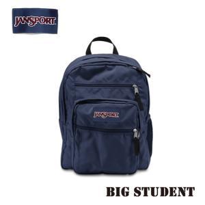 ジャンスポーツ jansport リュック ビッグスチューデント BIG STUDENT NAVY TDN7003 jan15-089|snb-shop