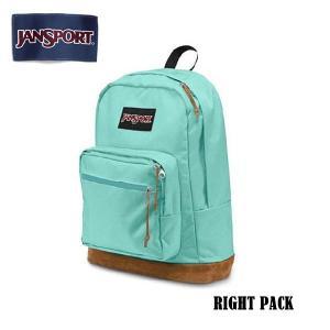 ジャンスポーツ jansport リュック ライトパック RIGHT PACK AQUA DASH TYP79ZG jan15-143|snb-shop