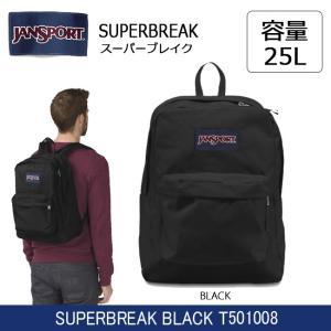 ジャンスポーツ jansport SUPERBREAK(スーパーブレイク) BLACK T501008 【カバン】 リュック バックパック デイパック|snb-shop