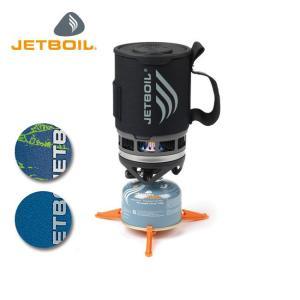 日本正規品 JETBOIL/ジェットボイル JETBOIL ジェットボイル ZIP 1824325 アウトドア ギア ガス バーナー ストーブ コンロ|snb-shop