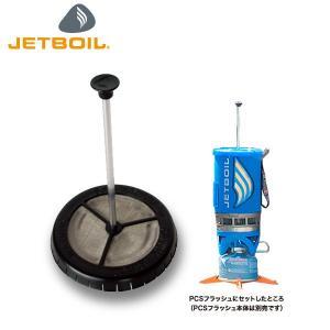 日本正規品 JETBOIL/ジェットボイル JETBOIL コーヒープレス 1824375|snb-shop