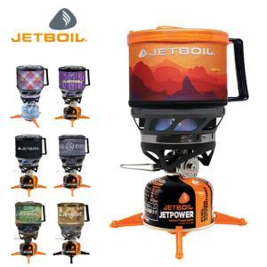 日本正規品 JETBOIL/ジェットボイル JETBOIL MiniMo(ミニモ)/1824381 アウトドア ギア ガス バーナー ストーブ コンロ|snb-shop