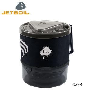 日本正規品 JETBOIL/ジェットボイル カップ/スペアカップ 1L SHORT 1824388|snb-shop