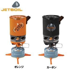 日本正規品 JETBOIL/ジェットボイル バーナー フラッシュライト/1824391 snb-shop
