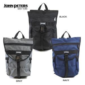 JOHN PETERS/ジョンピーターズ バックパック MED FLAP BACKPACK/ 1233|snb-shop