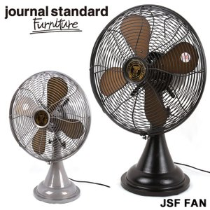 Journal Standard Furniture ジャーナルスタンダードファニチャー 扇風機 JSF FAN サーキュレーター アンティーク ビンテージ リビング おしゃれ snb-shop