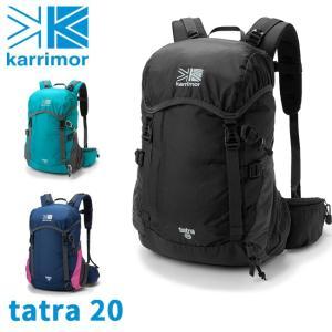 カリマー リュック Karrimor カリマー タトラ tatra 20 カリマー ハイキング karr-011 【20L】【ザック/リュック/バックパック】|snb-shop