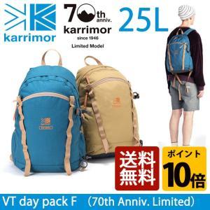 カリマー Karrimor デイパック VT day pack F(70th Anniv. Limited) VTデイパック F (70周年記念モデル)【ザック/リュック/バックパック】|snb-shop