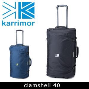 カリマー Karrimor キャリーケース clamshell 40 クラムシェル 40 【ザック/リュック/バックパック】