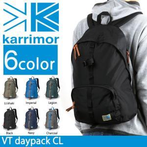 【2017年春夏新作】カリマー Karrimor デイパック VT Day Pack CL VT ディ パック CL|snb-shop