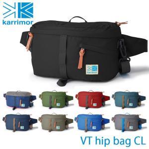 【2017年春夏新作】カリマー Karrimor VT hip bag CL VT ヒップ バック CL|snb-shop
