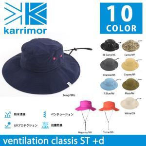 カリマー Karrimor ventilation classic ST +d  ベンチレーションクラシック ST +d ハット 【帽子】 帽子 ハット ファッション アウトドア|snb-shop
