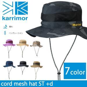 【2017春夏新作】 カリマー Karrimor cord mesh hat ST +d コード メッシュ ハット ST +d|snb-shop