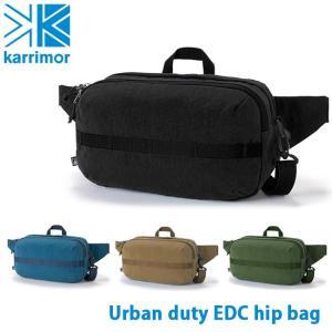 カリマー Karrimor ウエストバッグ urban duty EDC hip bag アーバンデューティ EDC ヒップバッグ 【カバン】ウエストポーチ ショルダーバッグ 2ウェイ仕様|snb-shop