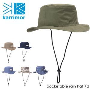 カリマー Karrimor  pocketable rain hat +d ポケッタブル レイン ハット +d  帽子 ファッション アウトドア フェス トレッキング【メール便発送・代引不可】|snb-shop