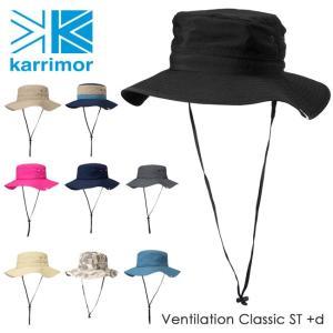 カリマー Karrimor  ventilation classic ST +d ベンチレーションクラシック ST +d   【帽子】 帽子 ファッション アウトドア フェス トレッキング 登山 旅行|snb-shop