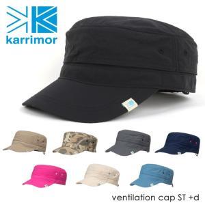 カリマー Karrimor  ventilation cap ST +d ベンチレーション キャップ ST +d  【帽子】アウトドア フェス トレッキング 登山 旅行【メール便・代引不可】|snb-shop