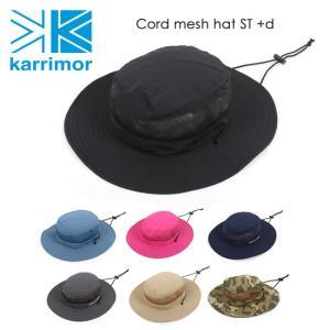カリマー Karrimor  cord mesh hat ST +d コード メッシュ ハット +d  【帽子】 帽子 ハット ファッション アウトドア フェス トレッキング|snb-shop