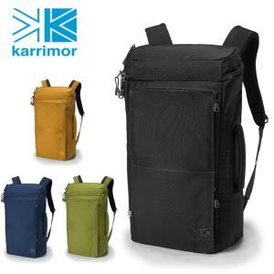 Karrimor カリマー tribute 20 トリビュート 【アウトドア/リュックサック】|snb-shop