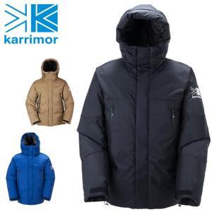 Karrimor カリマー nevis parka (unisex) ネビス パーカー(ユニセックス) 【パーカー/ジャケット/ダウン/オーバーダウン/防水性/通気性】|snb-shop