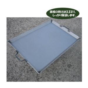 カシワ バーベキュー用品  鉄板(中) 680W×480H|snb-shop