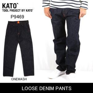KATO カトー  LOOSE DENIM PANTS P9469  【服】 パンツ デニム|snb-shop
