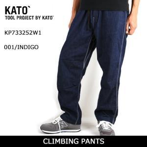 KATO カトー CLIMBING PANTS 001 KP733252W1 【服】BAMBOOSHOOTS バンブーシュート メンズ パンツ デニム アンクル丈|snb-shop