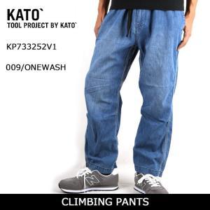 KATO カトー CLIMBING PANTS 009 KP733252V1 【服】BAMBOOSHOOTS バンブーシュートメンズ パンツ デニム アンクル丈|snb-shop