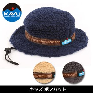 KAVU/カブー ハット キッズ ボアハット 19820524 【帽子】 snb-shop