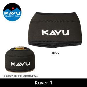 KAVU/カブー バーナーカートリッジカバー Kover 1 19820742 【雑貨】【メール便・代引不可】 snb-shop