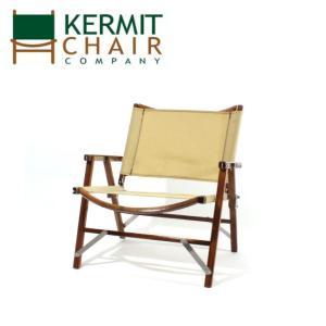 kermit chair カーミットチェアー Kermit Wide Chair WALNUT BE...