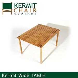 カーミットチェアー kermit chair テーブル Kermit Wide TABLE/ KC-KTB201  【雑貨】