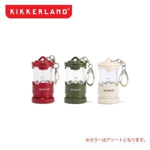 KIKKERLAND キッカーランド Mini Lantern Keychain ミニランタンキーチェーン KFL55 snb-shop