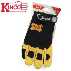 Kinco Gloves キンコグローブ KincoPro UNLINED Grain Deerskin 101 【アウトドア/ガーデニング/DIY/ドライブ】|snb-shop